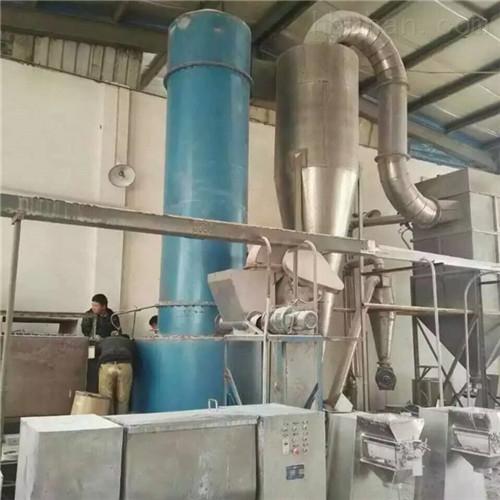 污泥闪蒸干燥机 品质可靠