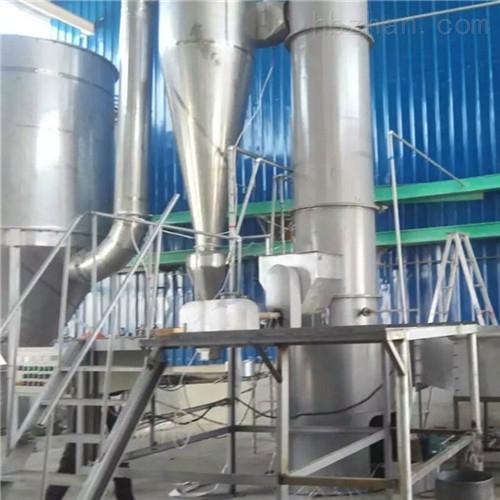 硬脂酸铁闪蒸干燥机 大量出售