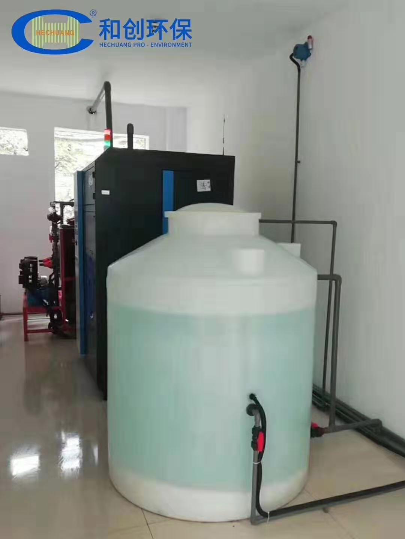 医院污水厂消毒设备