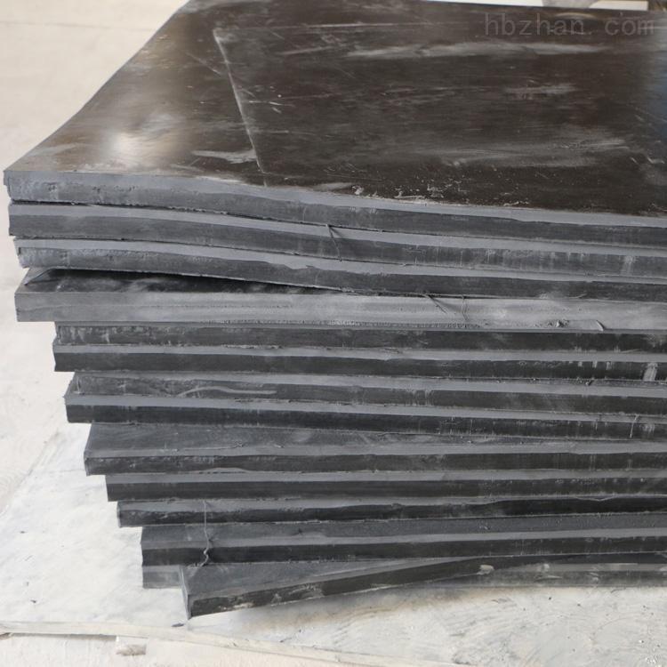 15kv绝缘橡胶板价格