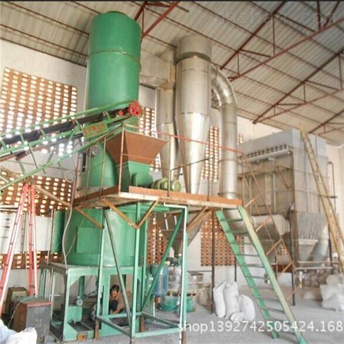 闪蒸干燥机定制 常年供应