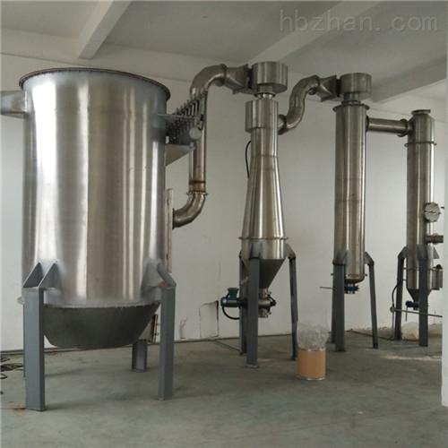 无水旋转闪蒸干燥机组 常年出售