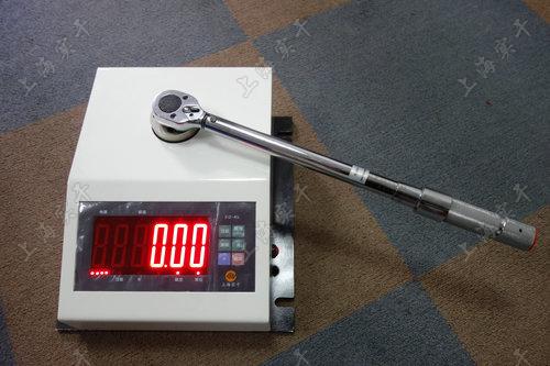 便攜式扭矩扳手檢定儀_SGXJ扭矩扳手檢定儀_上海扭矩扳手檢定儀
