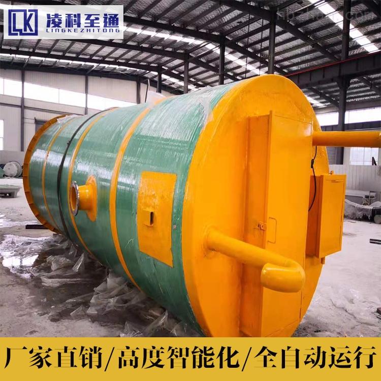 甘南一体化雨水提升泵站免费设计方案环保