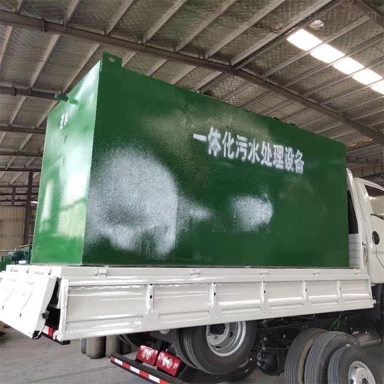 怒江口腔诊所污水处理设备厂家