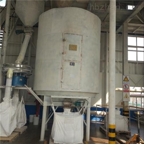 <strong>粉末盘式连续干燥机质量保障</strong>