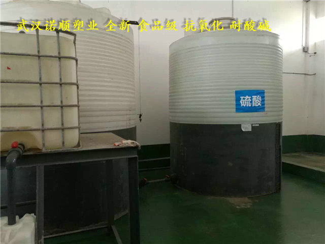 武漢諾順PE材質化工防腐儲罐