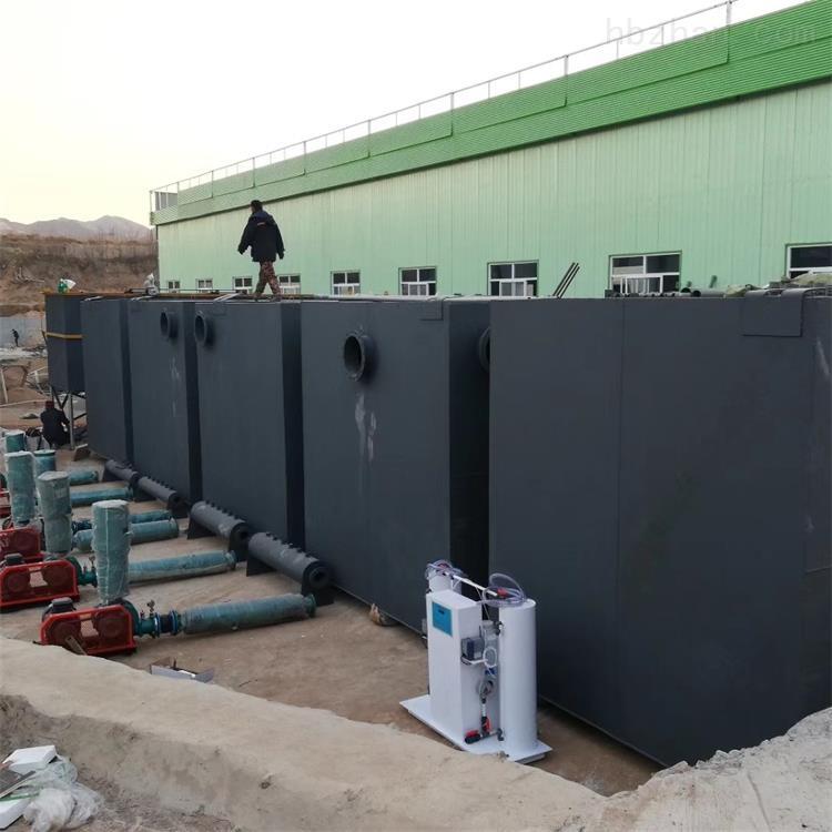 淄博美容诊所污水处理设备供应商