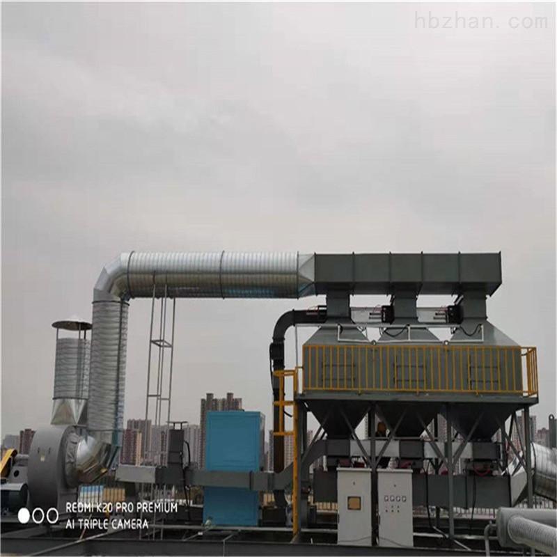 淮南废气吸附生产厂家