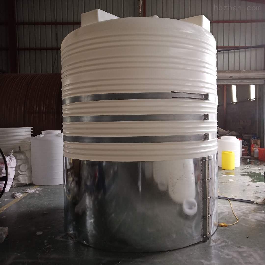 谦源8立方PE储罐  醋酸储存桶
