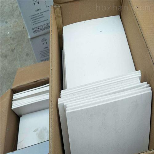 3mm厚聚乙烯四氟板销售价格