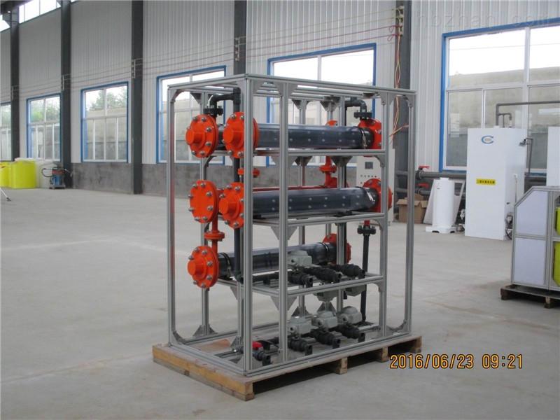 攀枝花生产水厂次氯酸钠发生器生产厂