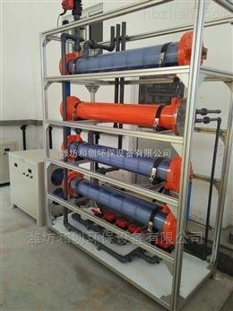 梅州生产盐水电解次氯酸钠发生器消毒设备