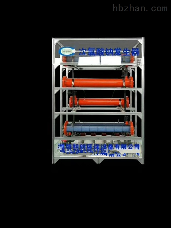 舟山智能电解盐水次氯酸钠发生器厂家