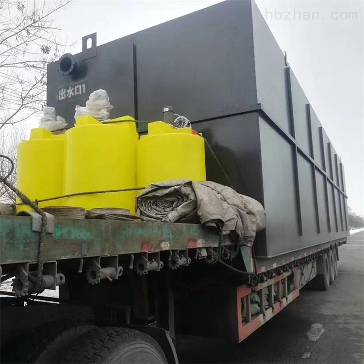 上饶口腔门诊污水处理设备产品供应