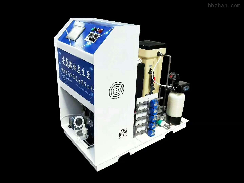 苏州饮水消毒电解盐水次氯酸钠发生器厂家