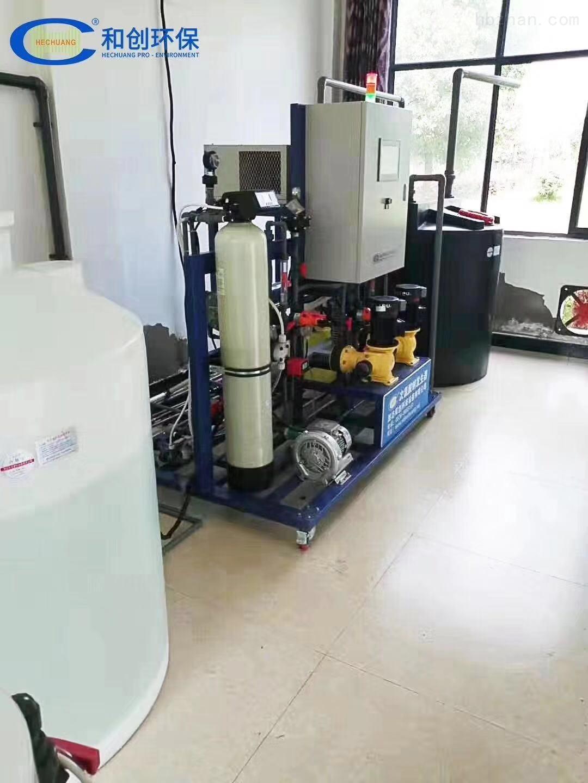 朔州生产<strong>盐水电解次氯酸钠发生器消毒设备</strong>