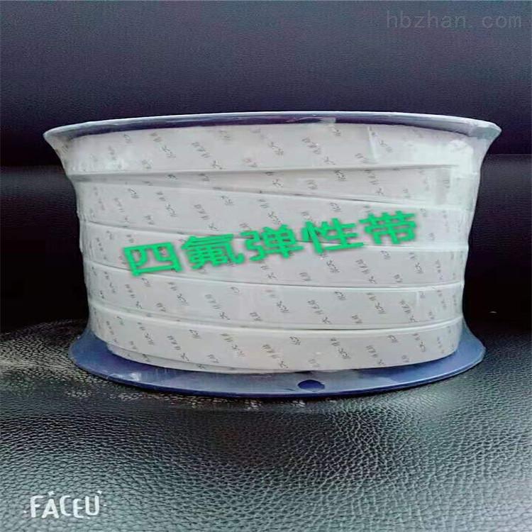四氟接口密封带特性