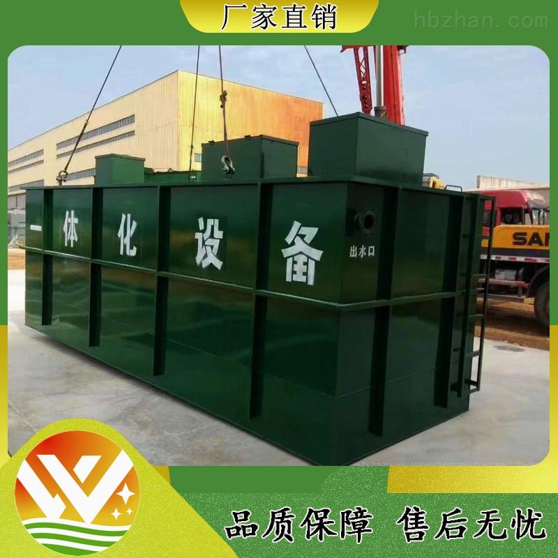 辽源门诊污水处理设备型号