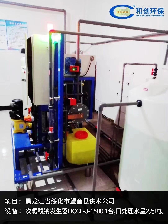 凉山生产盐水电解次氯酸钠发生器厂家
