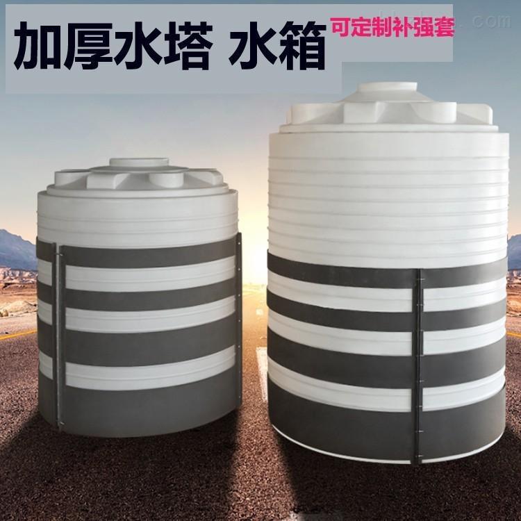 成都邛崃5立方 反应搅拌罐 PE加药箱