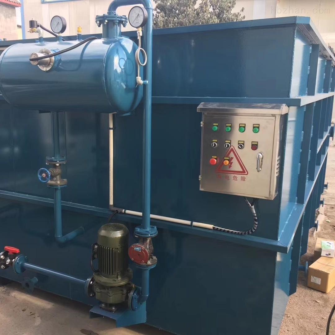 汉中美容诊所污水处理设备参数