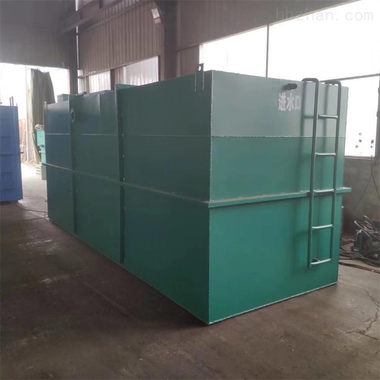 来宾美容诊所污水处理设备生产厂家