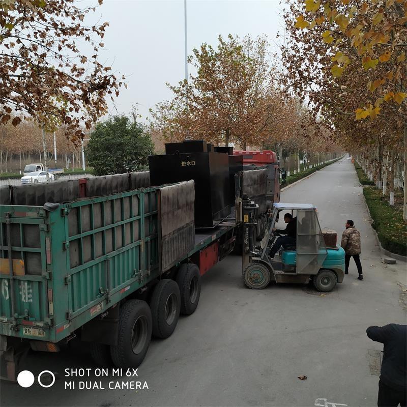 金昌口腔诊所污水处理设备生产厂家