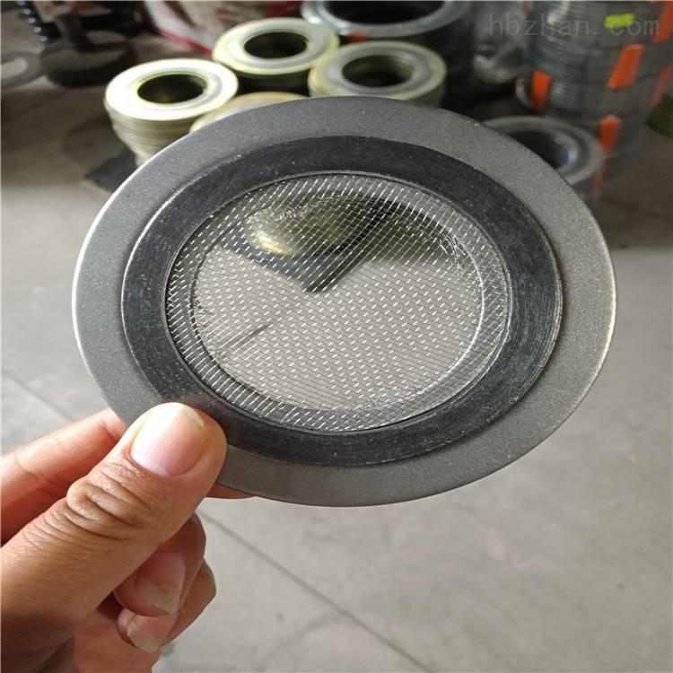 基本型四氟金属缠绕垫专业生产