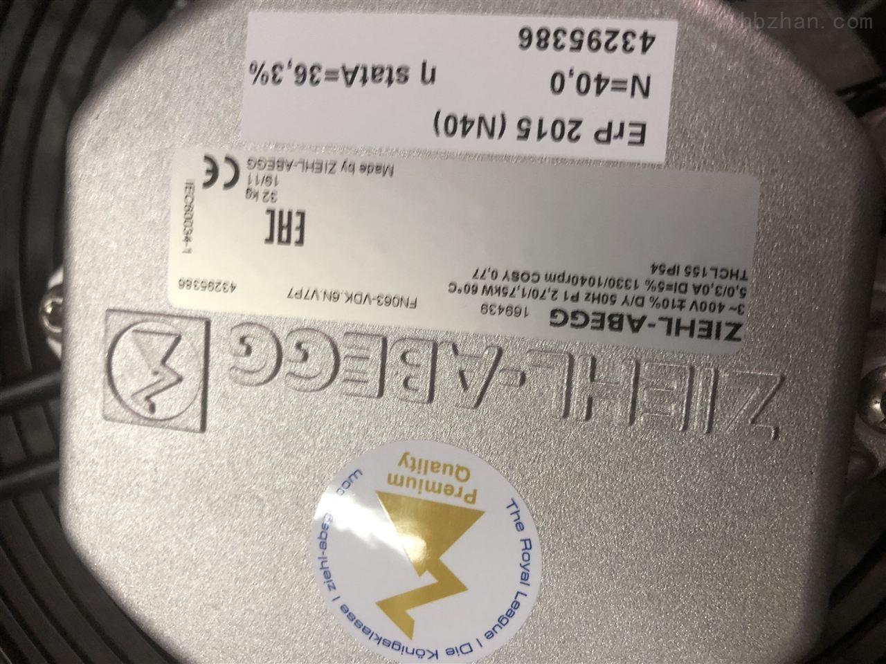 河北施乐百风机FN020-2EQ.W6.A7品牌保证