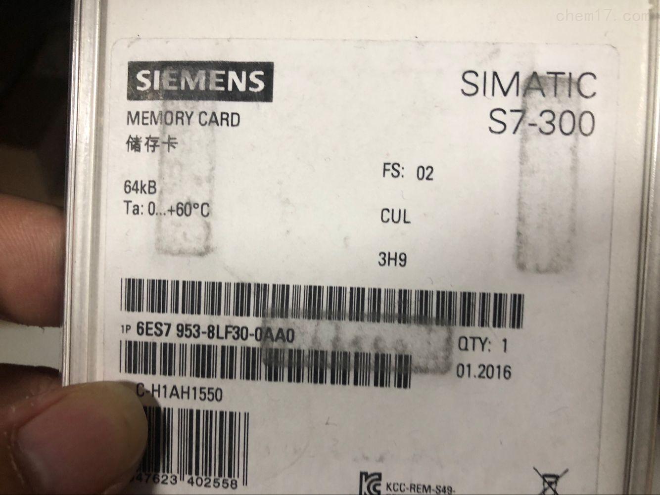 西门子CPU416-3PN/DP处理单元一级代理