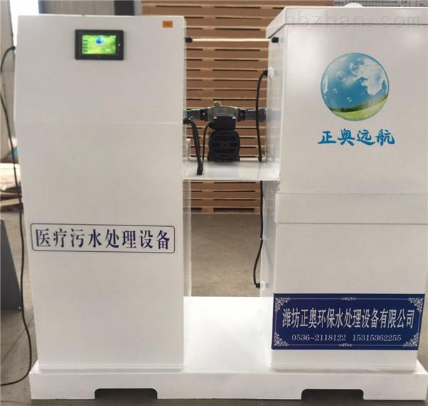 安康宠物门诊污水处理设备正奥远航臭氧工艺