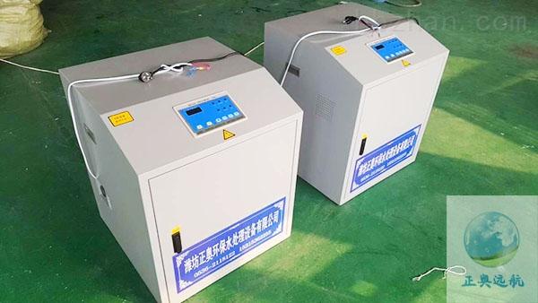 衡阳宠物医院污水处理设备正奥远航新品研发