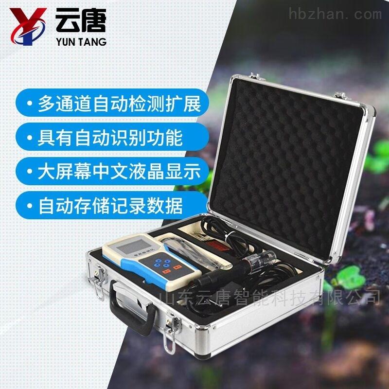 土壤电导率测定仪