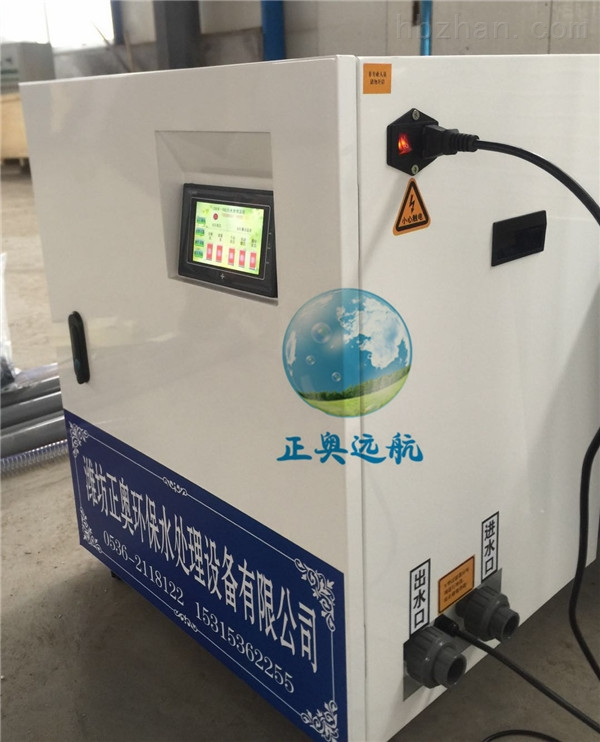 株洲污水处理设备不用添加药剂推荐