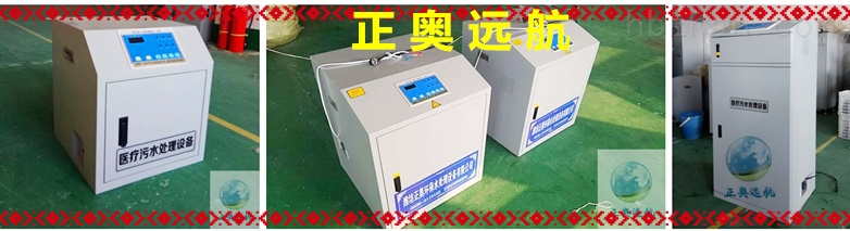 萍乡医疗污水处理设备不用添加药剂推荐