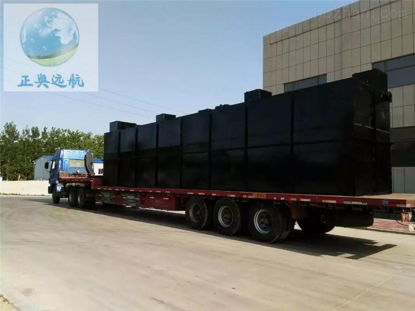 张家口医疗机构污水处理设备GB18466-2005潍坊正奥