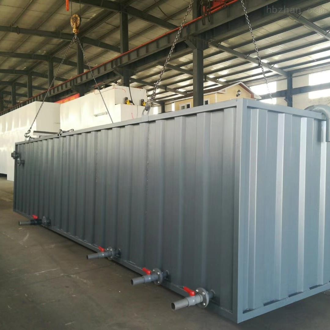 常州美容诊所污水处理设备供货商