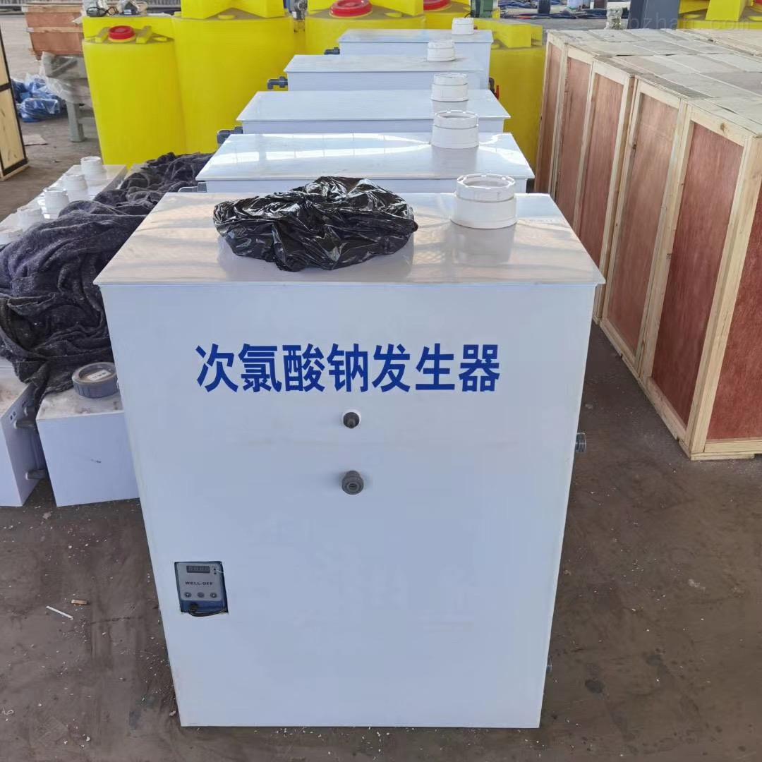 广州污水一体成套设备地址
