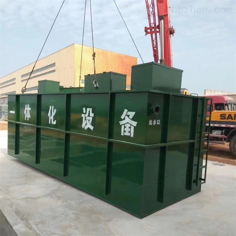 南宁门诊污水处理设备厂家