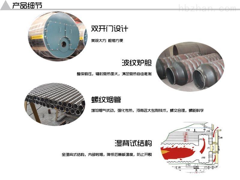 蒸汽锅炉厂家黑龙江伊春