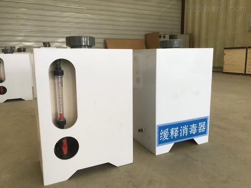 延安电解二氧化氯消毒设备运用