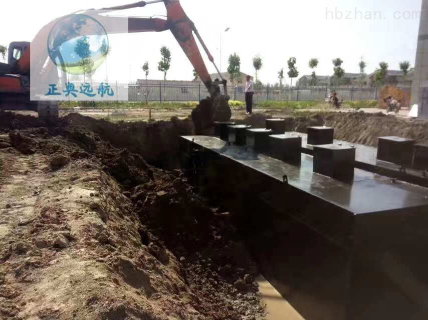 新余医疗机构污水处理装置正奥远航潍坊正奥