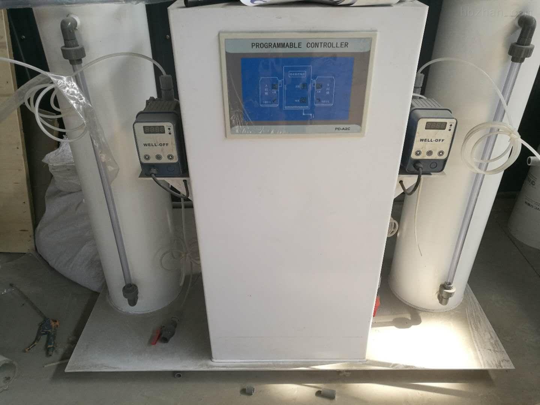 大庆实验室废水处理设备图片