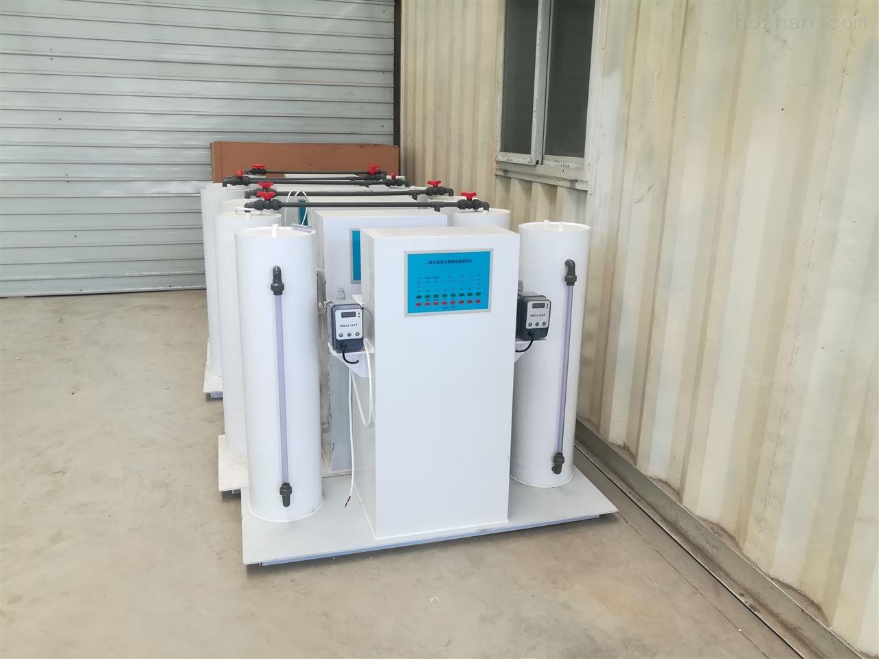 淮安电解二氧化氯消毒设备图片