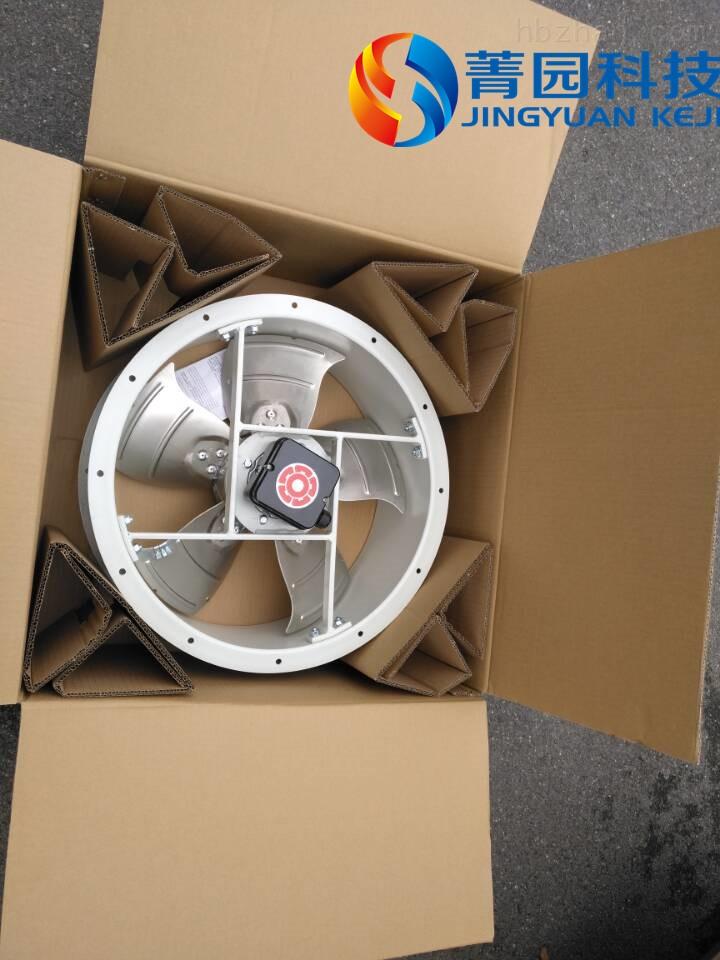 延边洛森AKSD800-12风机生产厂家