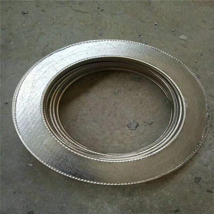 外环金属缠绕垫片使用压力