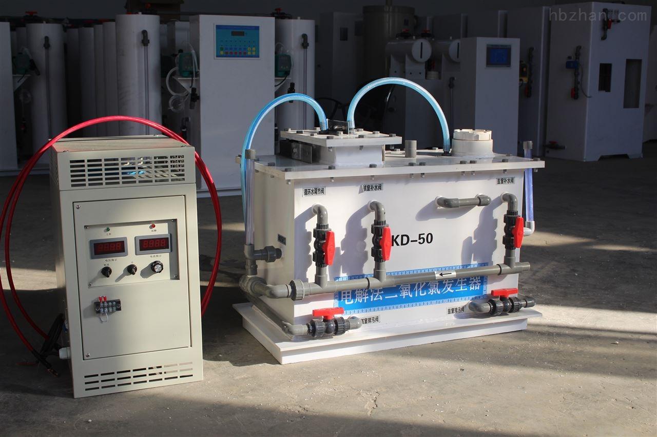 巴中电解二氧化氯消毒设备公司