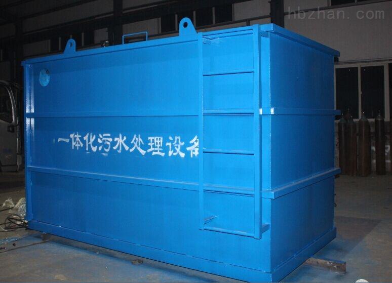 辽源实验室废水处理设备厂址