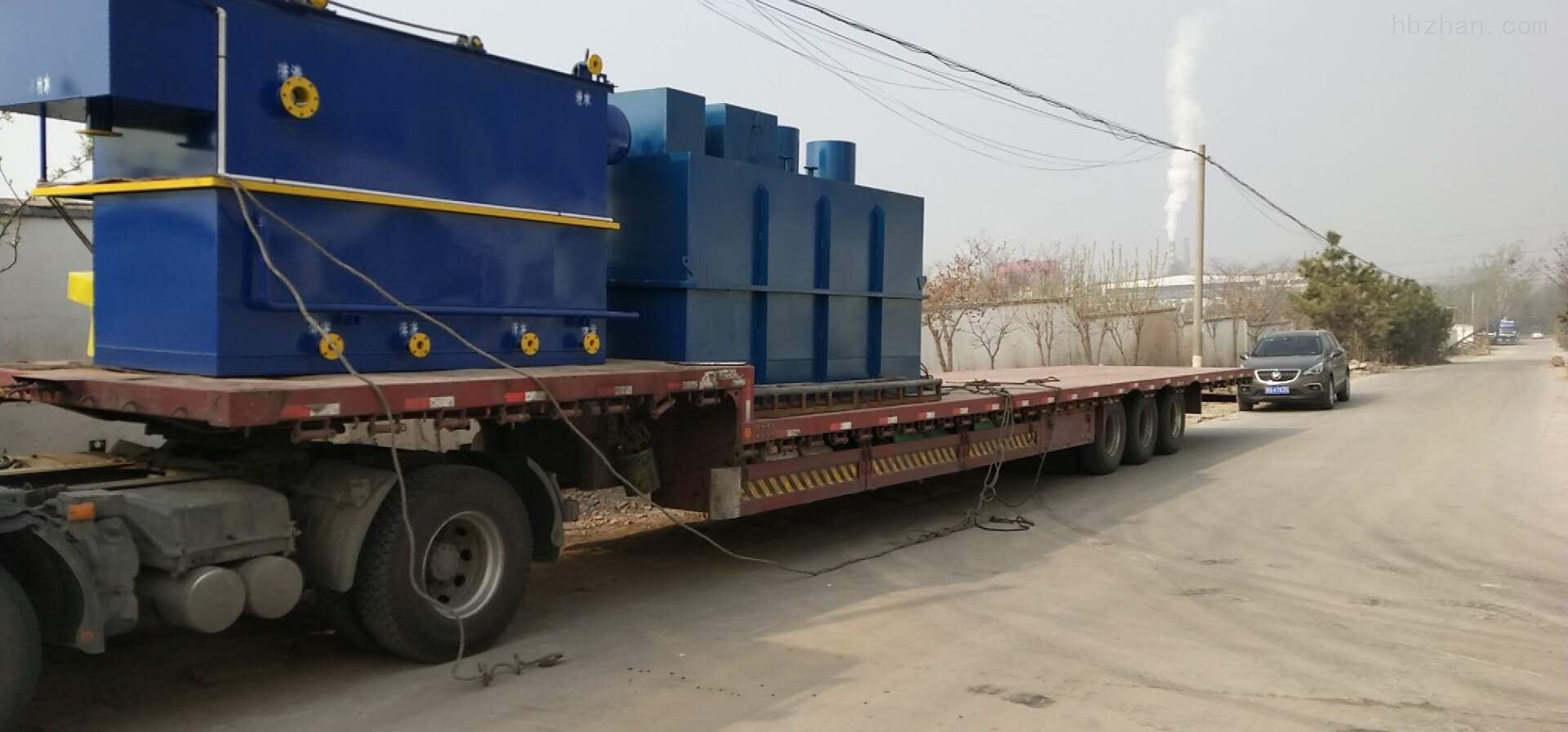 郑州大型污水处理设备广盛源质量保证